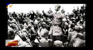 奋斗百年路 启航新征程丨宁夏:大革命时期的红色通道