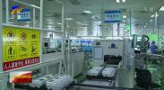 宁夏新认定6家自治区中小企业公共服务示范平台-20210118