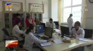 中卫对41名医保服务医师开出诚信罚单
