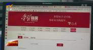 宁夏广播电视台广播《早间新闻》推出音频节目《习近平扶贫故事》