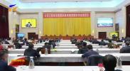 宁夏安排部署工程建设政府采购等重点领域突出问题专项治理工作-20210118