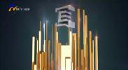 都市阳光-20210101