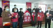 金凤区魏家桥村村民喜提99.9万元分红 -20210204