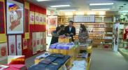 宁夏出台《关于强化知识产权保护的实施意见》 助推知识产权高质量发展-20210221