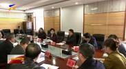咸辉在自治区扶贫办和农业农村厅调研座谈时强调  以不用扬鞭自奋蹄的精气神开好局起好步-20210218