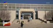 宁夏图书馆调整开放时间-20210205