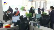 """宁夏:""""十三五""""累计组织税费收入是""""十二五""""的1.5倍-20210208"""
