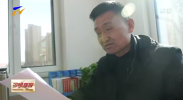 最美劳动者|杨仁:心系村民办实事 扎根基层谋发展-20210221