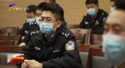 联播快讯丨援鄂医护先进模范走进宁夏边检交流培训-20210206