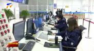 宁夏将延续阶段性降低失业和工伤保险费率-20210221