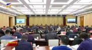 全区统战部长会议召开-20210204
