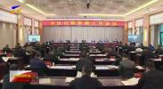 """""""十四五""""时期宁夏自然资源工作将实现五大目标-20210223"""