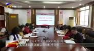 习近平总书记在党史学习教育动员大会的重要讲话在宁夏引发热烈反响——从百年党史中汲取前行的磅礴力量-20210221