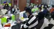 银川市总工会启动线上招聘活动-20210221