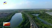 """""""十三五""""时期 宁夏科技事业快速发展 全面进步-20210204"""