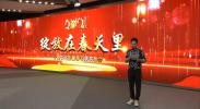 绽放在春天里——2021年宁夏文化旅游春节联欢晚会