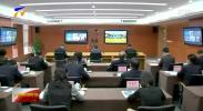 宁夏正式加入中国——中东欧国家地方省州长联合会-20210206