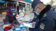 联播快讯丨宁夏市场监管部门公布春节食品安全专项监督抽检结果-20210212