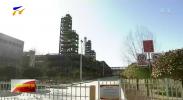 咸辉检查安全生产和能源保障供应工作 让全区人民安全过节温暖过节幸福过节-20210206
