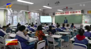 督检考核事项在现有基础上减少50% 宁夏出台十条措施为中小学教师减负-20210222