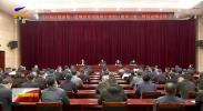 十二届自治区党委第十轮巡视完成情况反馈-20210221