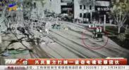 兴庆警方打掉一盗窃电缆犯罪团伙-20210223