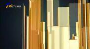 都市阳光-20210218