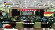 联播快讯丨宁夏法院法官人均受理案件审结案件位列西北法院第一-20210212
