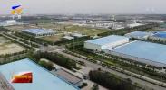 宁夏今年将启动实施新材料产业高质量发展科技支撑行动-20210326