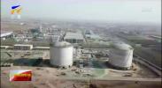 银川市应急调峰储气设施预计今年6月进行调试-20210317