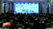 先进光伏大会2021论坛在银川召开-20210317