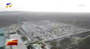 只争朝夕起好步 埋头苦干开新局丨宁夏梳理谋划2021年重大项目1140个 年度计划投资约1540亿元-20210302