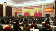 自治区政协召开中共党史学习教育动员大会-20210317