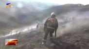 固原市原州区张易镇红庄林场附近发生草原火情 目前明火已全部扑灭,伤员正在救治-20210314