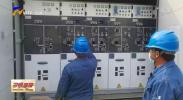 银川供电部门早接快送保障安置区居民用电-20210314
