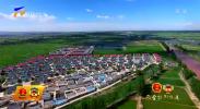 见证履职|全国政协委员李保平:建立黄河流域生态保护和高质量发展区域发展协同机制-20210305