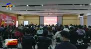 """闽宁镇诚邀八方宾客体验""""山海情""""-20210317"""