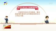 银川公安出台10条便民举措 聚焦解决百姓热点堵点难点问题-20210322