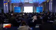 宁夏首届社区商业发展论坛召开-20210326