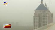 冷暖气流活动频繁 近期仍需防范沙尘降温天气-20210317