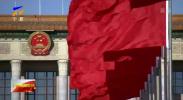 喜迎全国两会 新征程新起点新愿景 在宁全国人大代表抵京-20210303