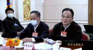 """国家部委高效答复代表建议 国家发改委与宁夏代表团""""云""""对话-20210311"""