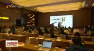 2021中国(银川)首届环贺兰山自驾之旅发布会在银川举办-20210330