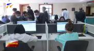 """银川54个政府投资项目搭上审批""""快车道""""-20210316"""