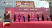 宁夏各地广泛开展学雷锋志愿服务活动-20210305