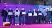 宁夏首届家装文化节启动-20210313