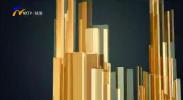 都市阳光-20210313