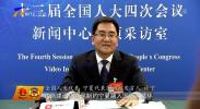 宁夏代表团举行第四场新闻发布会 重点建议引起多方关注-20210310