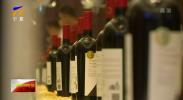 永宁县葡萄酒产业联盟正式成立-20210303