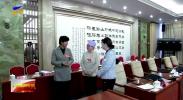 巾帼不让须眉 宁夏女代表履职尽责-20210308